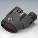 Affordable binoculars bring wildlife up close